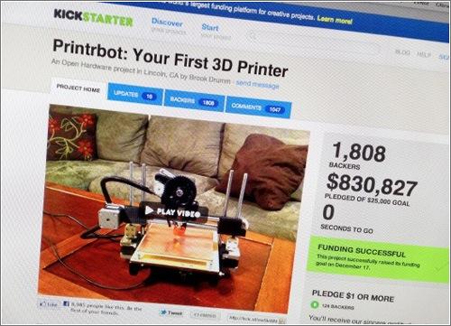 kickstarter-crowdfunding.jpg