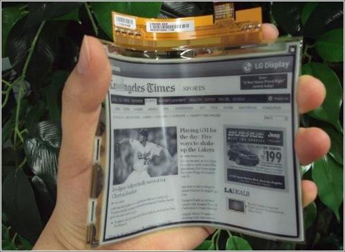lg-display-plastic-epd.jpg