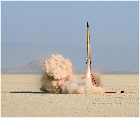 P-Ref.1 / Foto (C) Steve Jurvetson