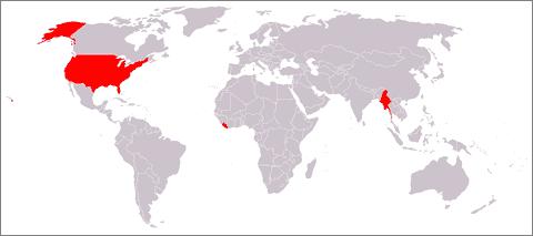 Países que todavía NO utilizan el Sistema Métrico
