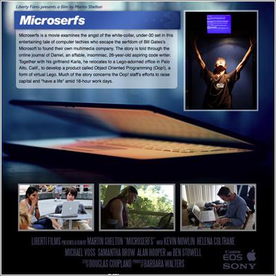 Microserfs-The-Movie-Teaser
