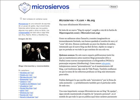 Microsiervos, Día 1 (la verdad es que… ¡todavía se parece un poco a la versión 2008!)