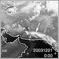 """""""Nubes sísmicas"""" que podrían predecir terremotos"""