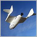 Lanzamiento X2 de SpaceShipOne