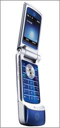 Móvil de Motorola