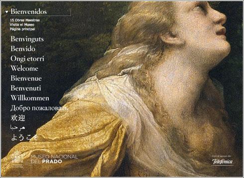 Nueva portada del Museo del Prado