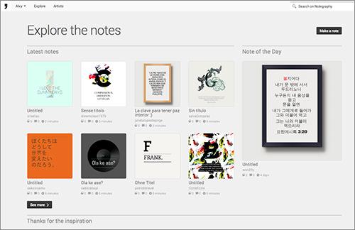 Notegraphy: el placer de ilustrar textos, citas e ideas