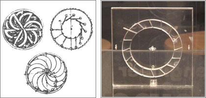 Perpetuum Mobile vs Orbo