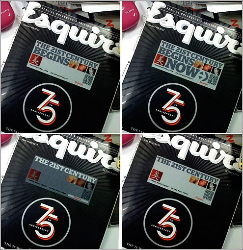 Portada Esquire octubre