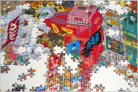 eBoy: Puzzle Tokyo