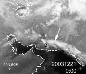 Imagen satélite nube sísmica