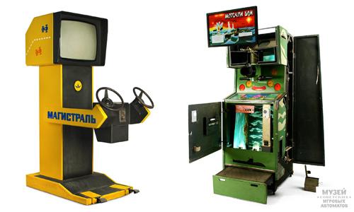 Videojuegos de la era soviética / Museum of Soviet arcade machines
