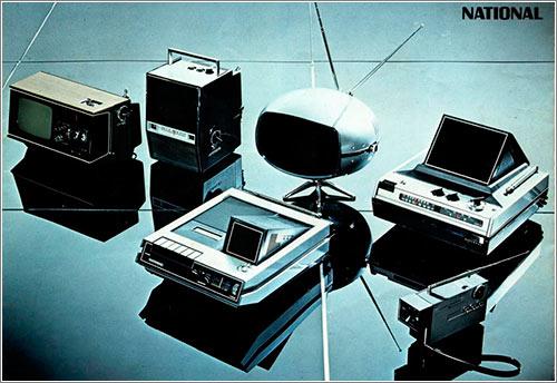 Televisores viejunos