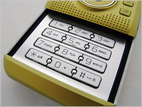 Un cuento de hadas y teclados / Sony Ericsson S500i (CC) Khedara