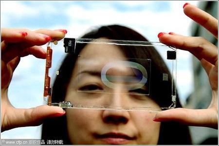 telefono-transparente-wtf.jpg