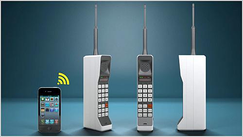 Telefonoladrillo