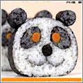 Kazari-maki sushi. Entretener, impresionar y gustar