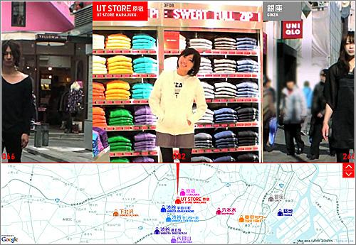 Tokyo-Fashion-Map