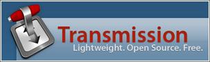 Transmission-1-2