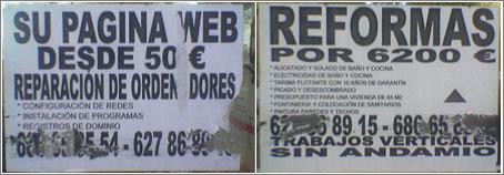 Web 2.0: diseño web y reformas