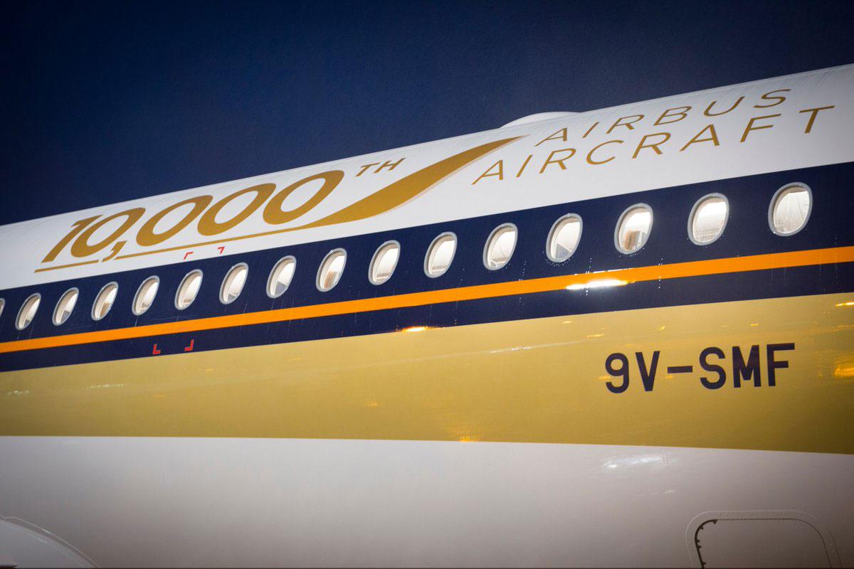 Logo de los 10000 Airbus