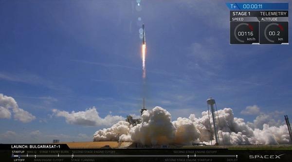 Lanzamiento del Bulgariasat-1