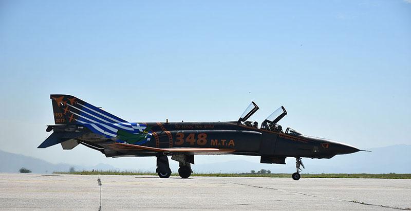 Uno de los tres últimos Phantom griegos
