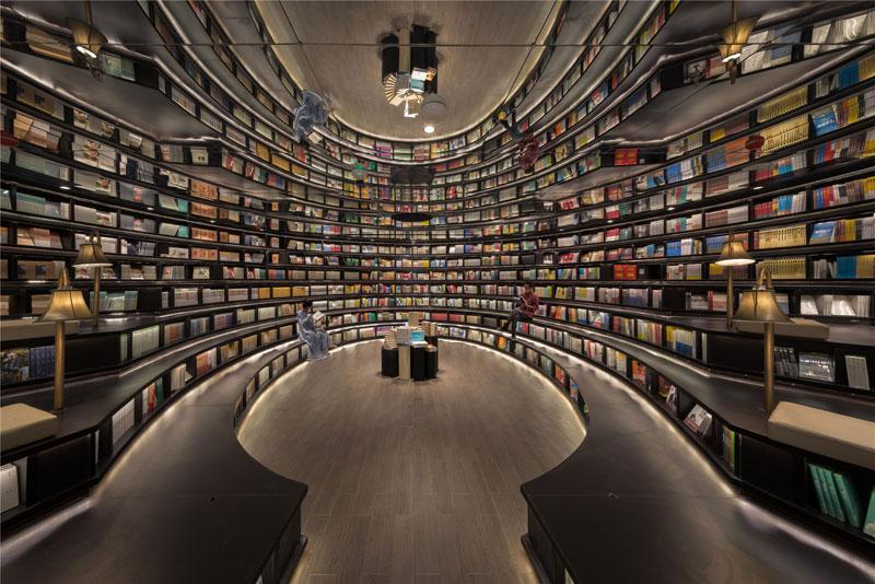 La sala de lectura