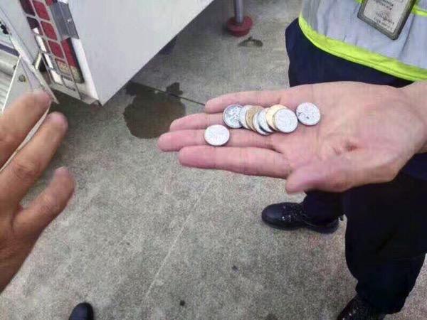 Las dichosas monedas