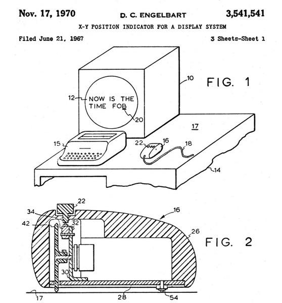 Parte de la primera hoja de la patente