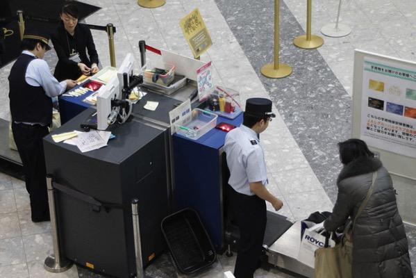 Seguridad en el aeropuerto de Chitose