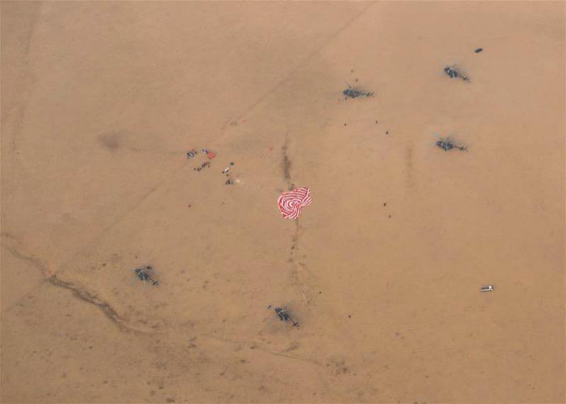 Shenzhou-11 en tierra