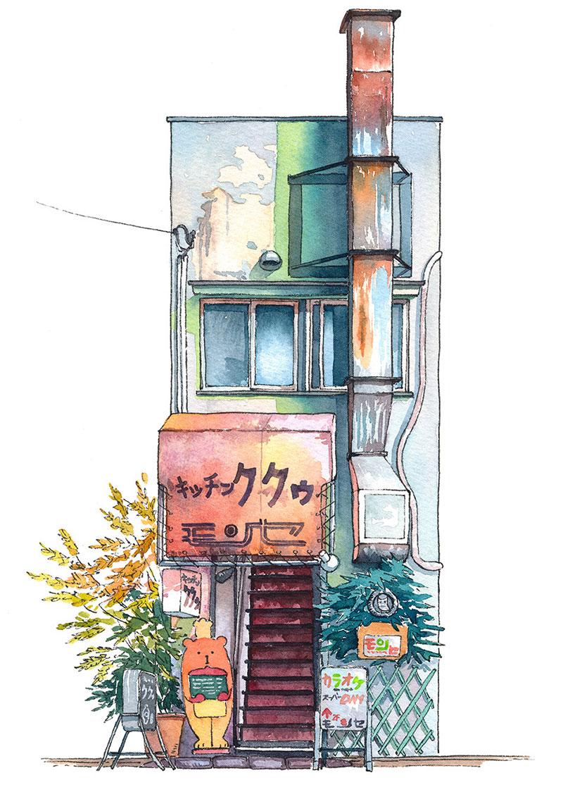 Tokyo Storefronts #09 Kichen Kuku